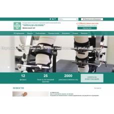 КоЛайн: Сайт государственного бюджетного учреждения (реабилитационный центр)