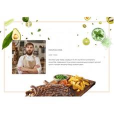 CiT-sites: Шаблон - для ресторана и кафе, адаптивный сайт с корзиной