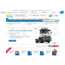 Salavey.net: Интернет-магазин автотоваров