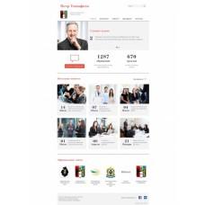 Официальный сайт депутата (кандидата в депутаты) - 2.0