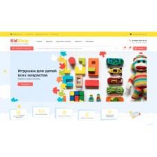 Интернет-магазин игрушек, детского питания, товаров для школы, одежды «Крайт: Детские товары.Kids»