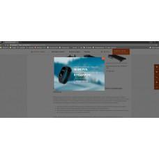 Всплывающие окна с акциями и захват пользователя при уходе с сайта - Смарт баннеры