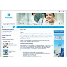 Сайт языкового центра