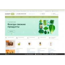 MarketPRO: продукты питания, товары повседневного спроса, бытовая химия