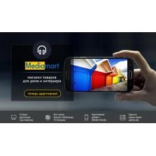 MediaMart: электроника, бытовая техника, гаджеты. Шаблон интернет магазина