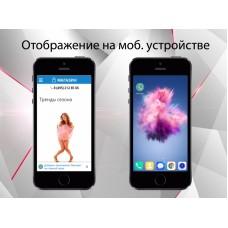 Добавить приложение на главный экран смартфона