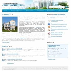 Дизайн Астра для 1С:Сайт ЖКХ