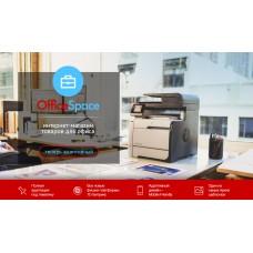 OfficeSpace: канцтовары, расходные материалы для принтеров. Шаблон Битрикс