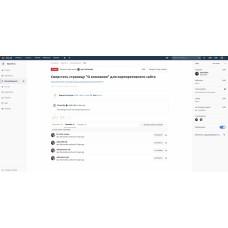Интеграция с GitLab