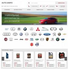 AUTO.SIMPO: адаптивный магазин автозапчастей, шин, дисков, масел, расходников. Интеграция TecDoc,1С