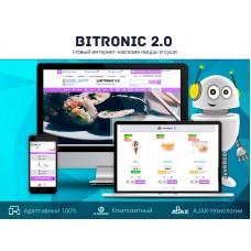 Битроник 2 — интернет-магазин пиццы и суши на Битрикс