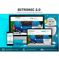 Битроник 2 — интернет-магазин автобагажников на Битрикс