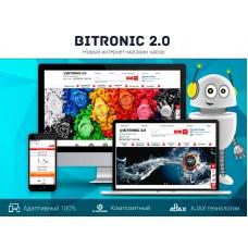 Битроник 2 — интернет-магазин часов на Битрикс
