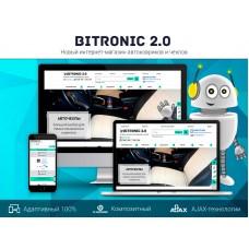 Битроник 2 — интернет-магазин автоковриков и чехлов на Битрикс