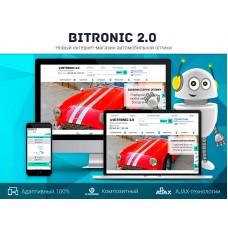 Битроник 2 — интернет-магазин автосвета на Битрикс
