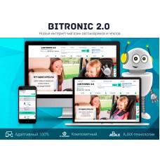 Битроник 2 — интернет-магазин автокресел на Битрикс