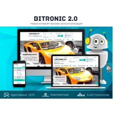 Битроник 2 — интернет-магазин автосигнализации на Битрикс