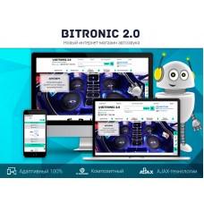 Битроник 2 — интернет-магазин автозвука на Битрикс