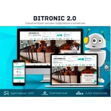 Битроник 2 — интернет-магазин парфюмерии и косметики на Битрикс