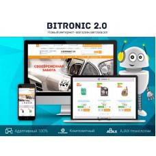 Битроник 2 — интернет-магазин автомасел на Битрикс