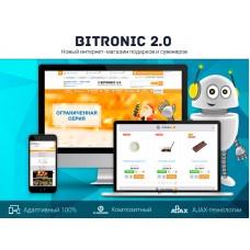 Битроник 2 — интернет-магазин подарков и сувениров на Битрикс