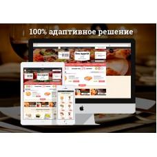 ROMZA: Bon Appetit — адаптивный композитный интернет-магазин вкусной еды