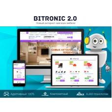 Битроник 2 — интернет-магазин мебели на Битрикс