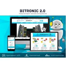 Битроник 2 — интернет-магазин инструментов на Битрикс