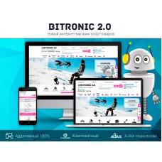 Битроник 2 — интернет-магазин спорттоваров на Битрикс