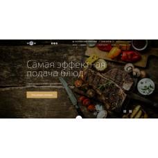 Dudoroff: Современный сайт ресторана