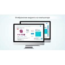 Мессенджеры и социальные сети для быстрой связи с клиентом