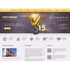 Сайт строительной компании «СТРОЙМАШ»
