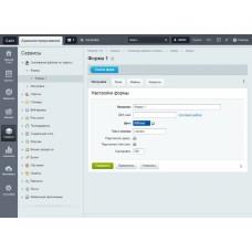 Скачивание файлов по запросу (после заполнения формы обратной связи)