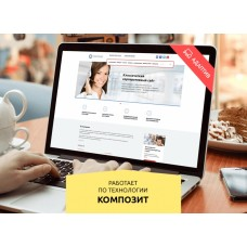 whatAsoft: Классический корпоративный сайт