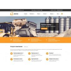 Active - стильный корпоративный сайт