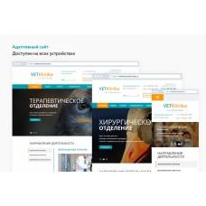 Ветеринарная клиника: современный сайт