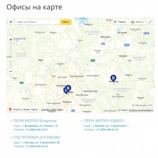 Офисы и филиалы на карте
