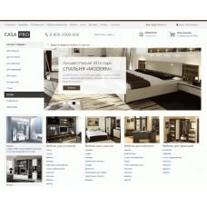 CasaPRO: мебель для дома, отелей, баров, ресторанов, HoReCa