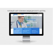 Готовый сайт клиники (медицинского центра) от Simpletemplates.ru