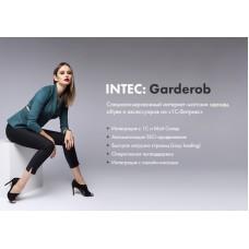INTEC.Garderob - интернет-магазин одежды, обуви, сумок, нижнего белья и аксессуаров