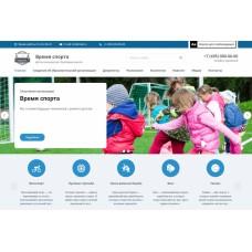 Мибок: Сайт спортивной организации