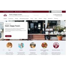 Мибок: Сайт гостиницы (отеля, хостела, базы отдыха, гостевого дома, квартиры посуточно)