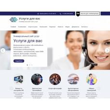Мибок: Универсальный сайт услуг