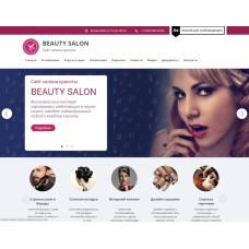 Мибок: Сайт салона красоты
