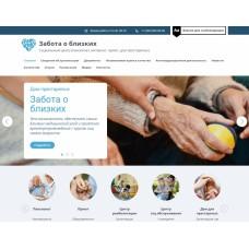 Мибок: Сайт социального центра (пансионата, интерната, приюта, дома престарелых)