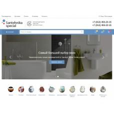 Интернет-магазин сантехники, мебели для ванн, товаров для отопления «Крайт: Сантехника.Special»