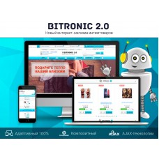 Битроник 2 — интернет-магазин интимтоваров на Битрикс