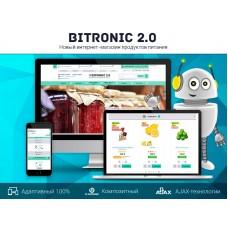 Битроник 2 — интернет-магазин продуктов на Битрикс