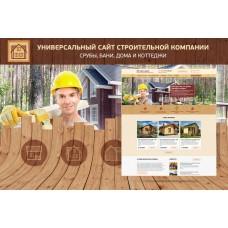 VILKA: Универсальный сайт строительной компании - срубы, бани, дома и коттеджи