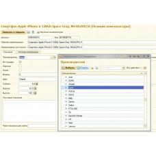 DataInlife: Бренды каталога товаров. Список брендов, карточка, ЧПУ. Каталог товаров по брендам.